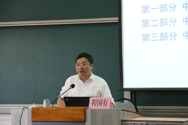 青岛市青年骨干编辑记者培训班结束